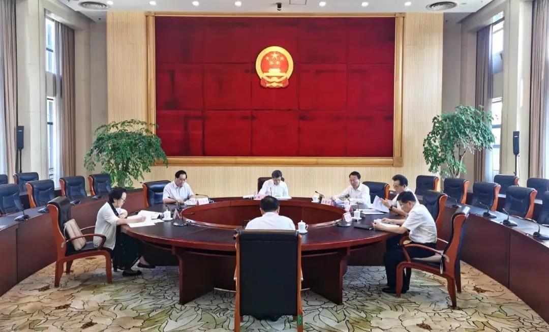 重庆市五届人大常委会第五十九次主任会议召开