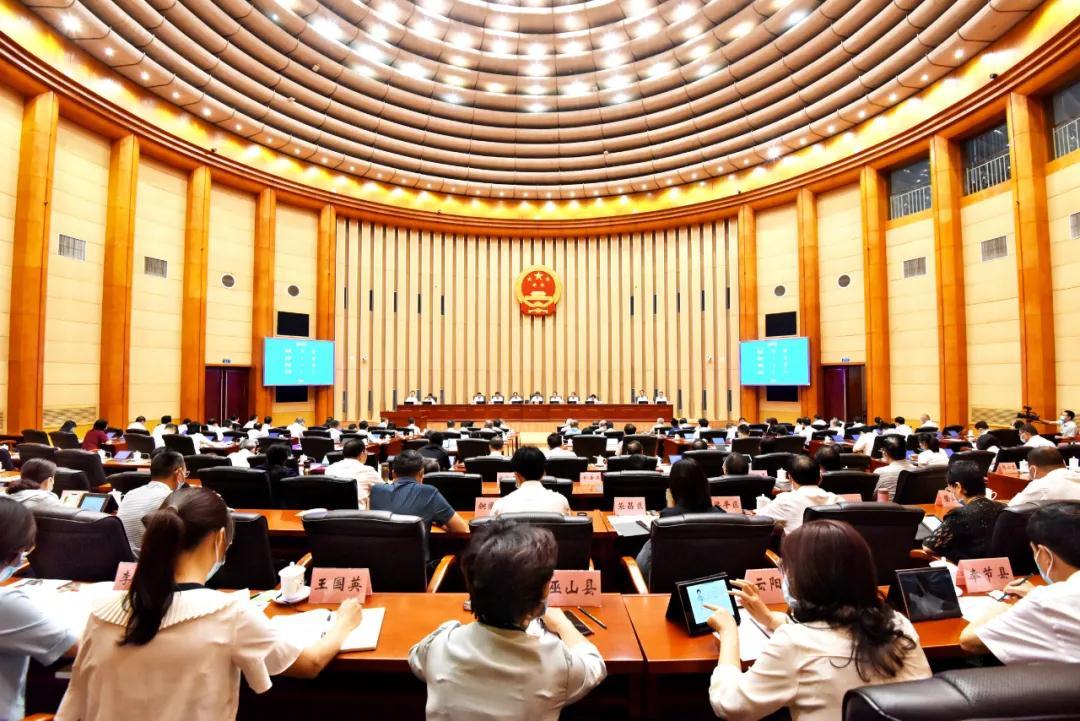 重庆市五届人大常委会第二十八次会议闭幕